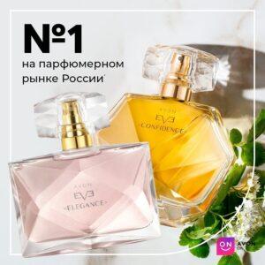 Впечатляющая стойкость и изысканный шлейф ароматов Avon Eve